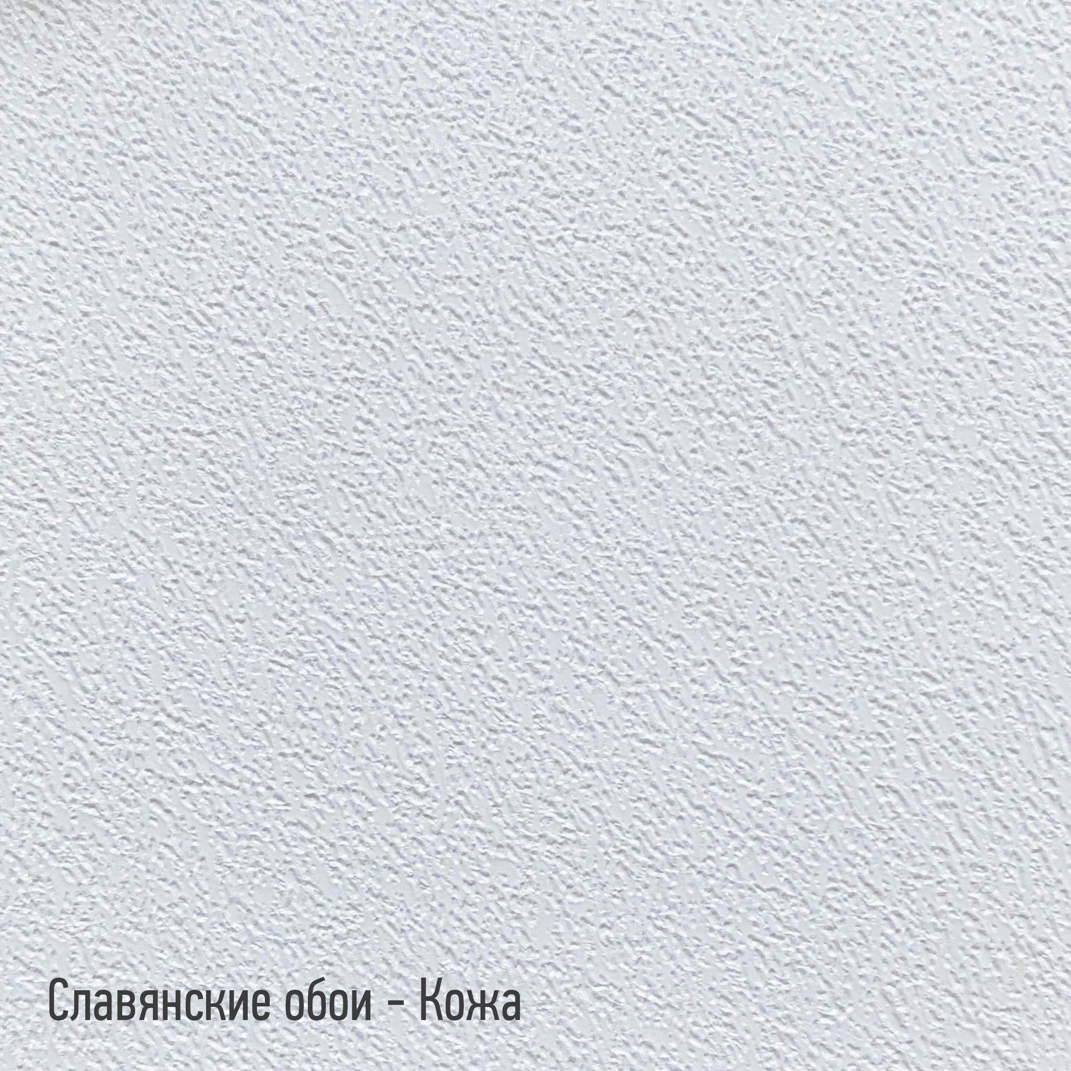 Славянские обои Кожа - фото №1