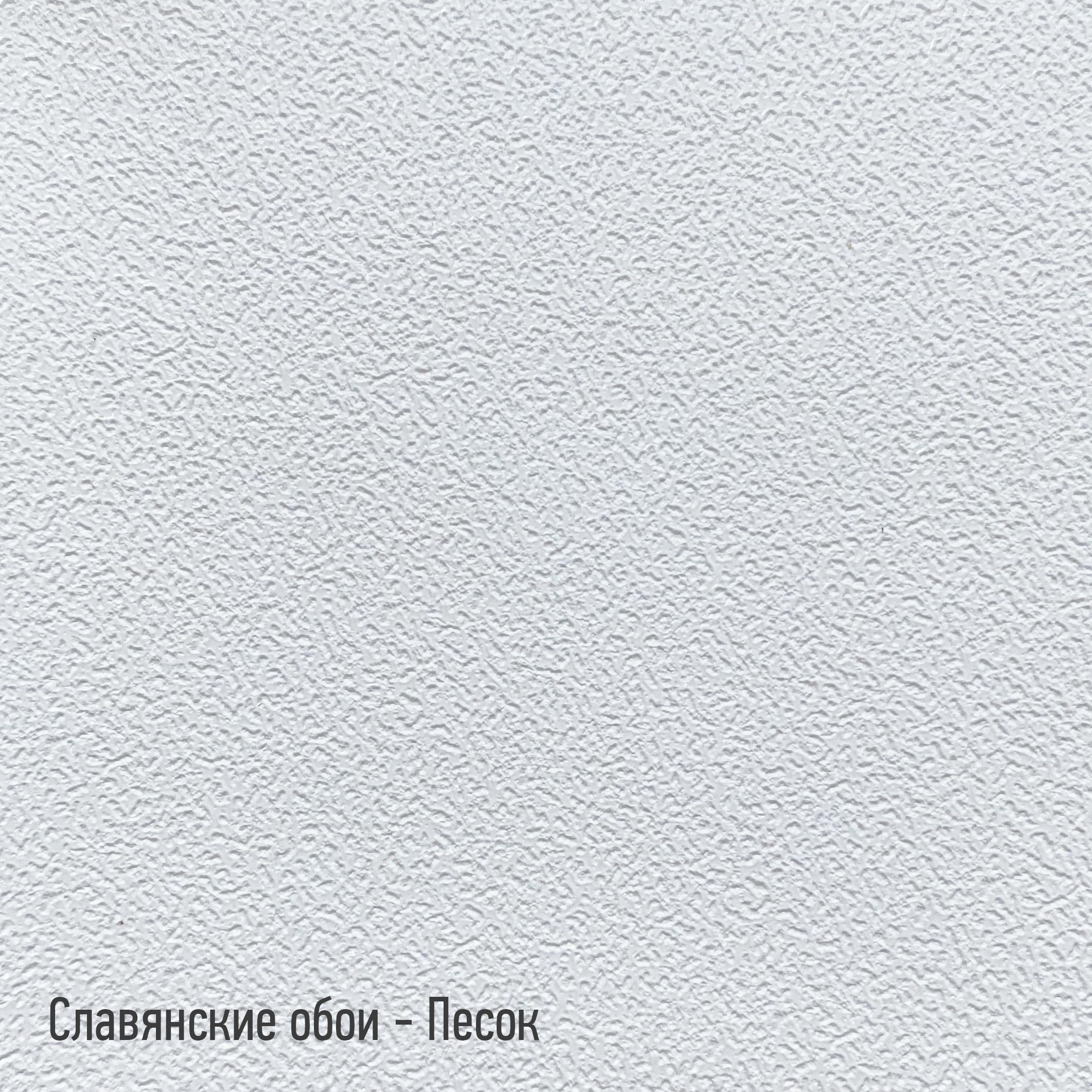Славянские обои Песок - фото №1