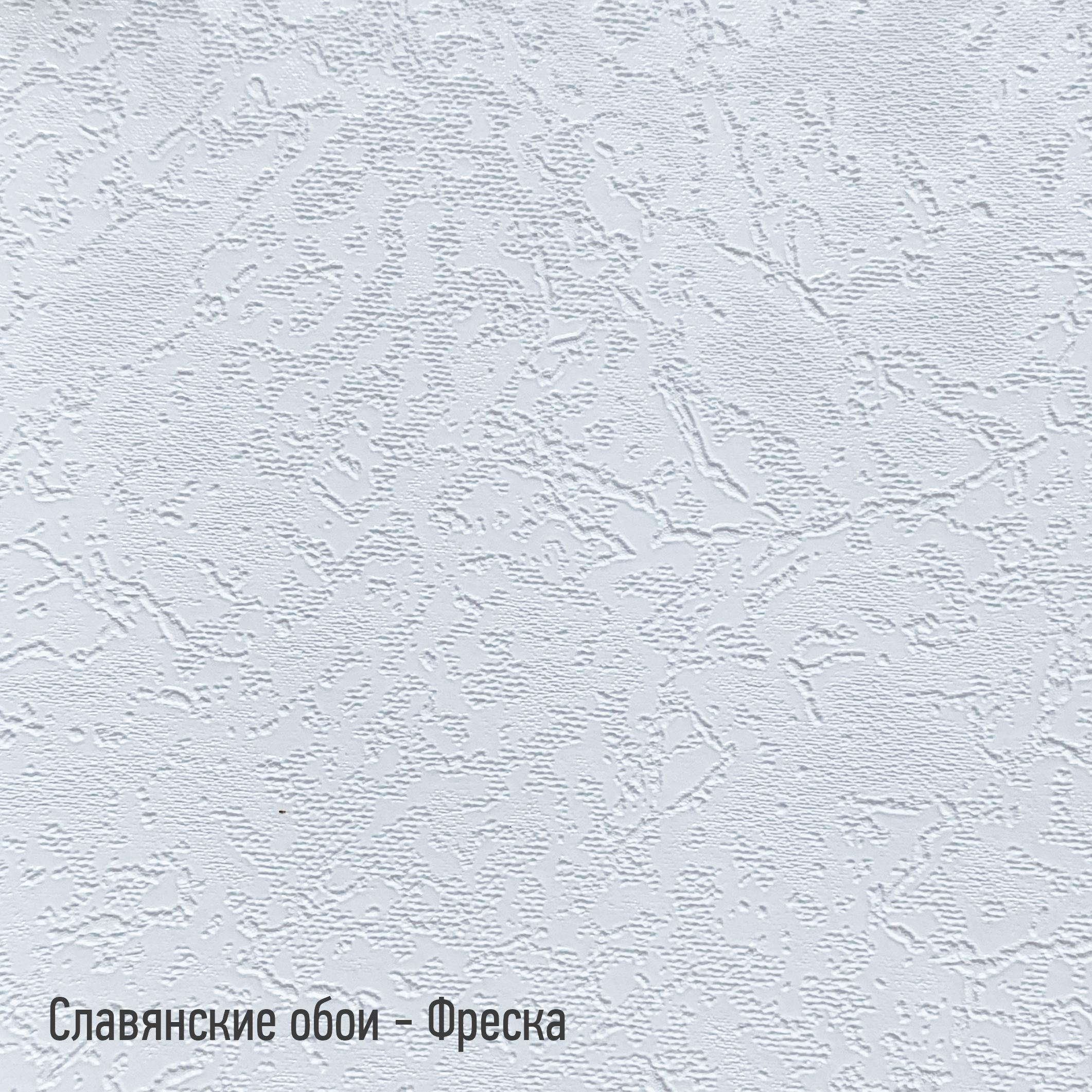 Славянские обои Фреска - фото №1